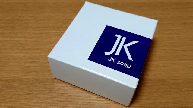 JKソープ(化粧石鹸)